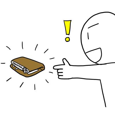 財布があった!イラスト